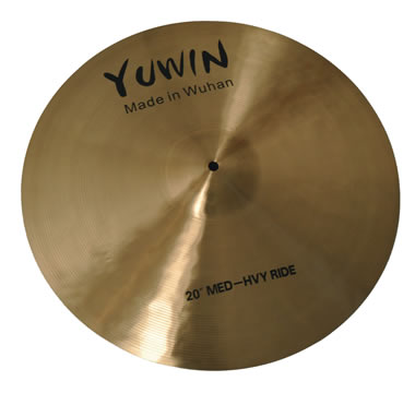 Yuwin - YUEMHR20 Medium Heavy Ride 20