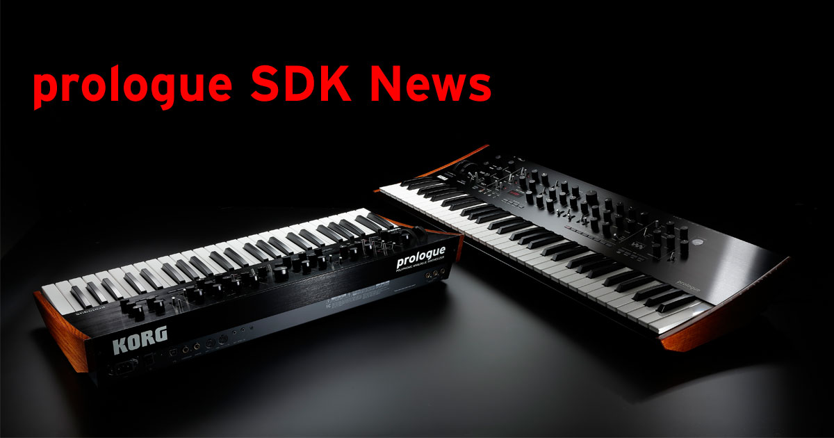 News SDK (Software Development Kit) per KORG prologue