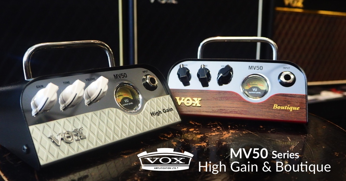 MV50 Series: High Gain & Boutique