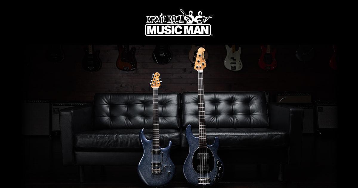 Music Man è un marchoi distribuito in Italia da Eko Music Group
