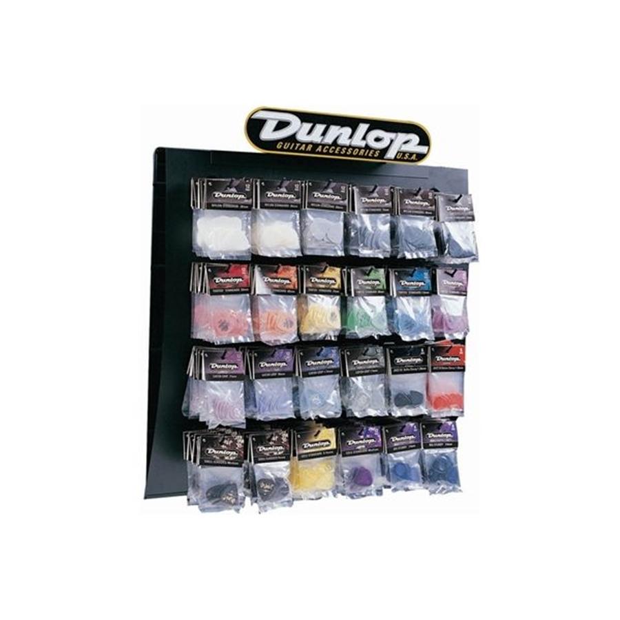 Dunlop HM2000