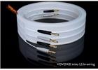 Vovox INITIO LS bi-wiring - cavo per speker passivi in bi-wiring - 100 mt