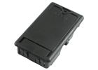 Korg Battery Box